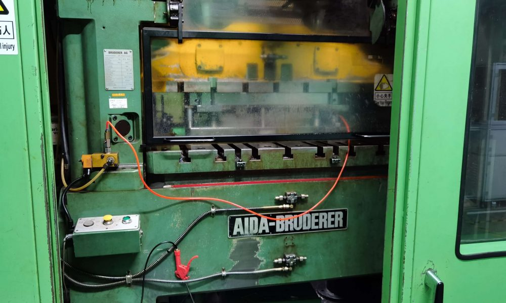 Bruderer machine with AOI system